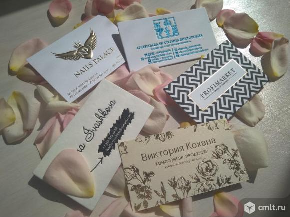 Реклама наружняя и полиграфия, визитки, листовки