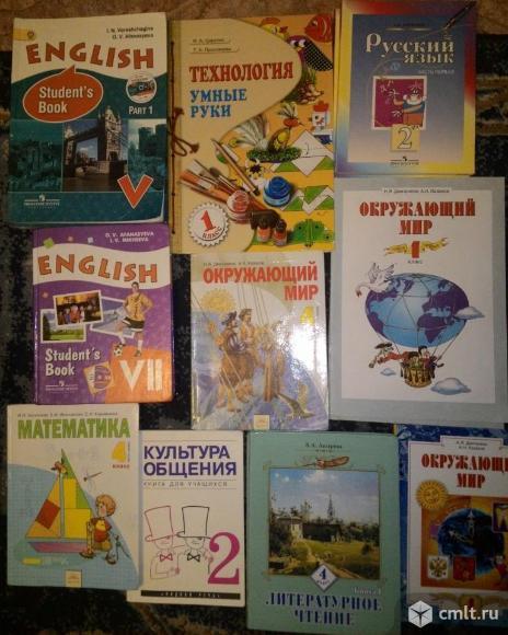Учебники 1-7 классы