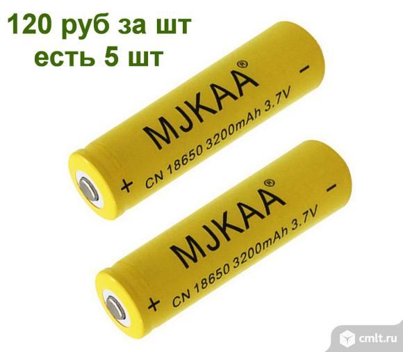 Аккумуляторы мини пальчиковые и формата 18650(5 разновидностей)