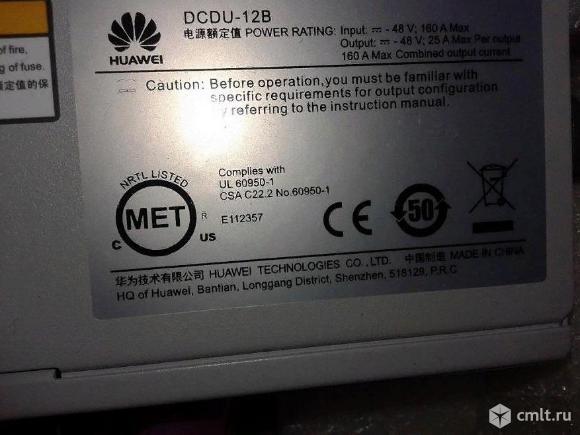 Huawei DCDU-12B DC блок распределения питания