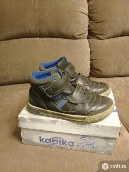 Обувь детская. Фото 1.