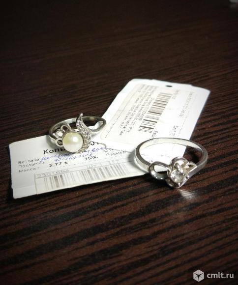 Кольца серебряные. Фото 1.