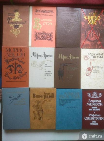 Исторические романы, Достоевский и другие