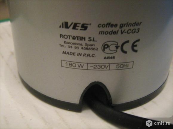 Электрокофемолка VES electric V-CG3 Испания (без двигателя)