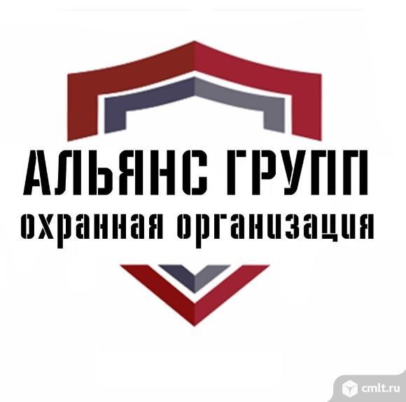 Охранники 1/2, 1/3 на стройки г. Воронежа. Фото 1.