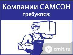 Кладовщики, зарплата от 35 тыс. р., водители-экспедиторы. Фото 1.