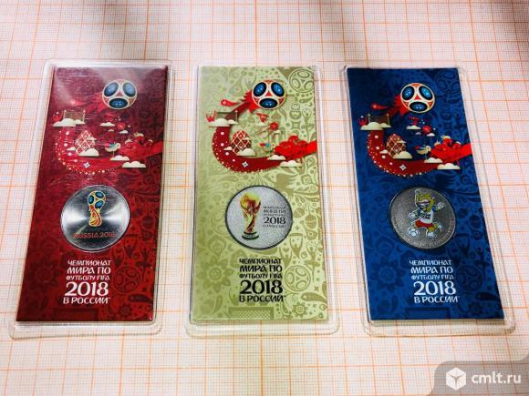 Монеты Фифа ЧМ 2018 цветные (цена за 3 шт). Фото 7.