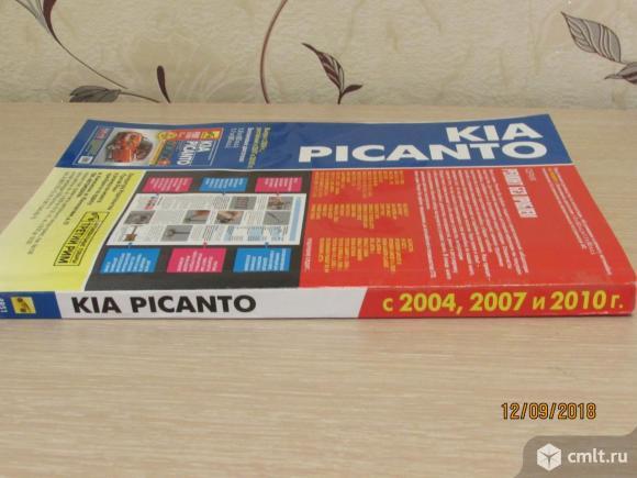 Журнал по ремонту KIA PICANTO в хорошем состоянии. Фото 2.
