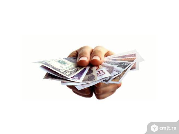 Многофункционально Кредитное Агентство. Помощь в подготовке документов на получение кредита.