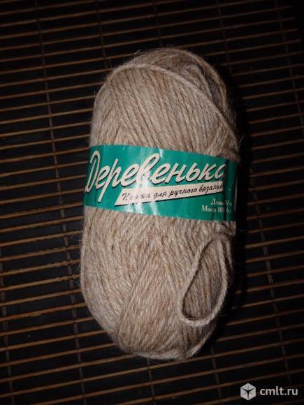Продам пряжу для ручного вязания