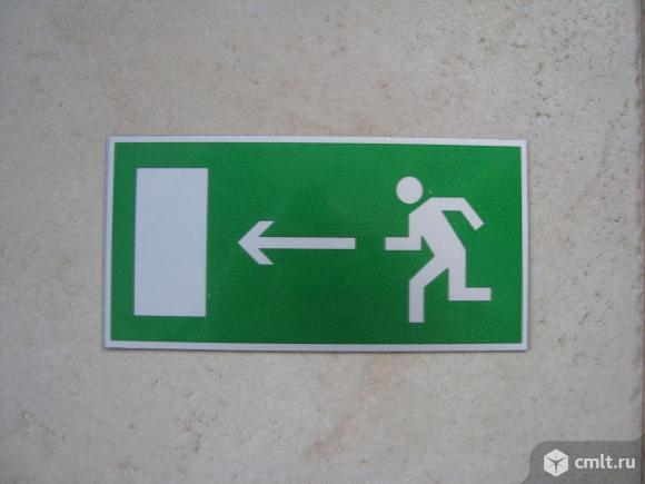 Пожарный Знак  направление эвакуации. Фото 1.