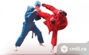 Спортивно-прикладной центр ведёт набор в группу рукопашного боя. Фото 1.