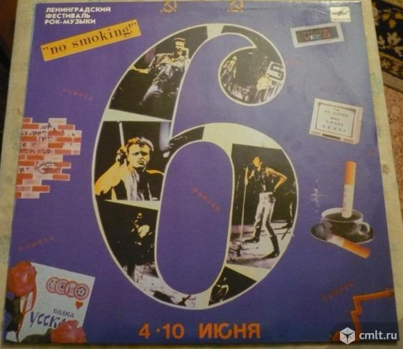 "Грампластинка (винил). Гигант [12"" LP]. 6 ленинградский фестиваль рок-музыки. 1988. Мелодия, 1990.. Фото 1."