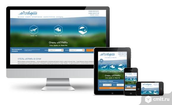 Продающие сайты и продвижение ваших услуг в Краснодаре. Фото 1.