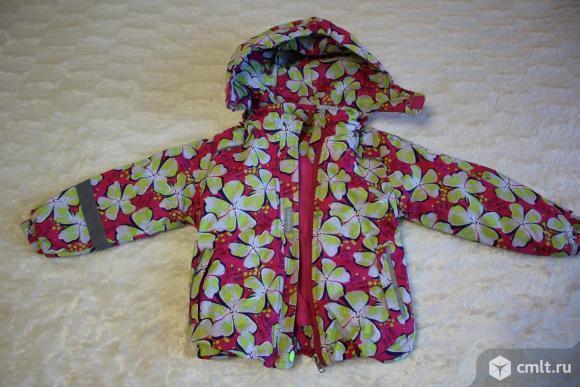 Куртка весна-осень 86-92 р-р