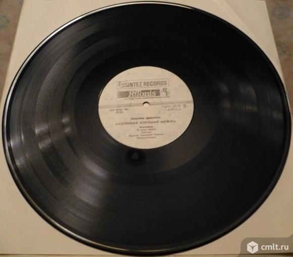 """Грампластинка (винил). Гигант [12"""" LP]. Машина времени. Медленная хорошая музыка. Запись 1990 г.. Фото 9."""