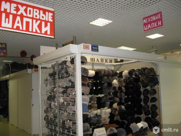 Продам меховые шапки. Фото 1.