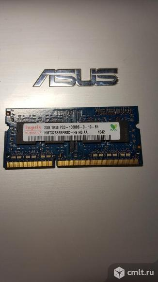 Модуль 2Гб DDR3 SoDimm для ноутбуков. Фото 1.