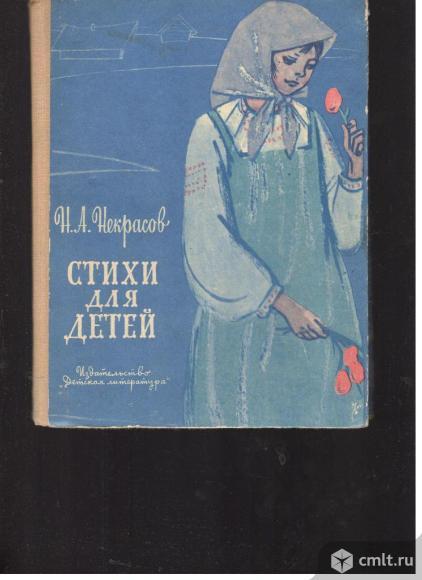 Издательство Детская литература. Фото 15.