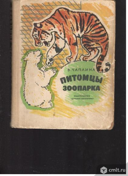 Издательство Детская литература