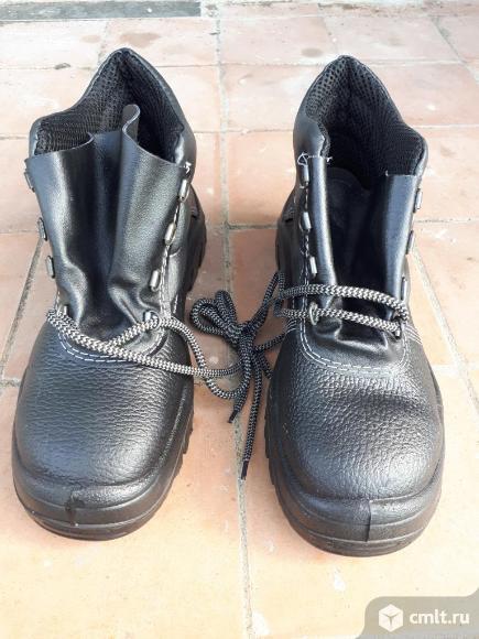 Ботинки кожаные Стандарт М. Фото 1.
