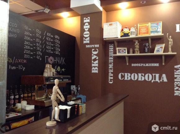 Coffee_out, игровое кафе. Фото 1.
