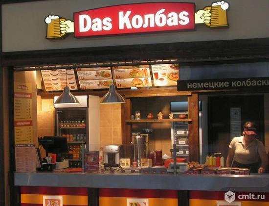 Das Колбас, кафе. Фото 2.