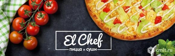 EL CHEF, доставка пиццы. Фото 1.
