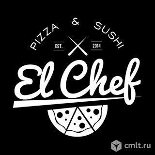 EL CHEF, доставка пиццы. Фото 2.