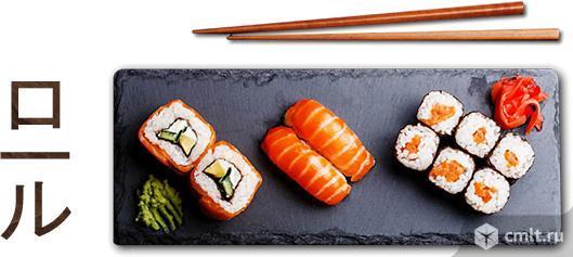 LOVE&SUSHI, сеть суши-маркетов. Фото 3.