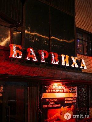 Барвиха, караоке-бар. Фото 1.