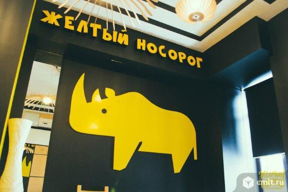 Желтый носорог, антикафе, тайм-кофейня. Фото 2.