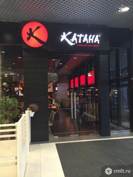 Катана, ресторан. Фото 1.