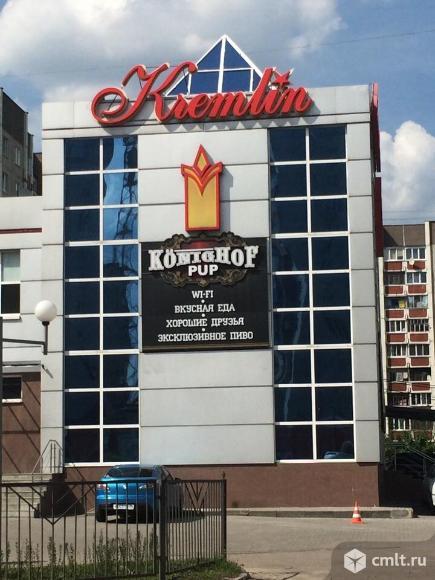 Кремлин, развлекательный центр. Фото 1.