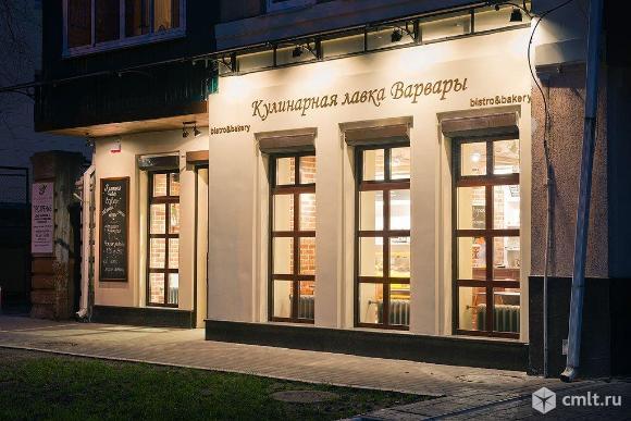 Кулинарная лавка Варвары, магазин-кулинария. Фото 1.