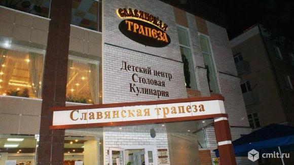 Славянская Трапеза, кафе. Фото 2.