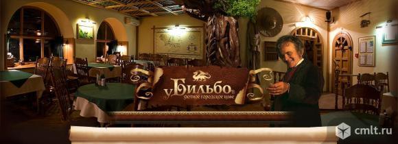 У Бильбо, городское кафе. Фото 1.