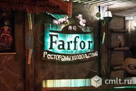 Фарфор, ресторан. Фото 3.