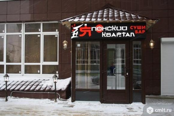 фото вывеска суши баров россии она