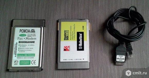 Модем PCMCIA