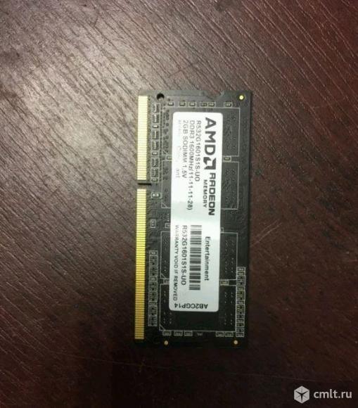 SO-dimm DDR3 память 2GB 1600мгц на ноутбук. Фото 1.