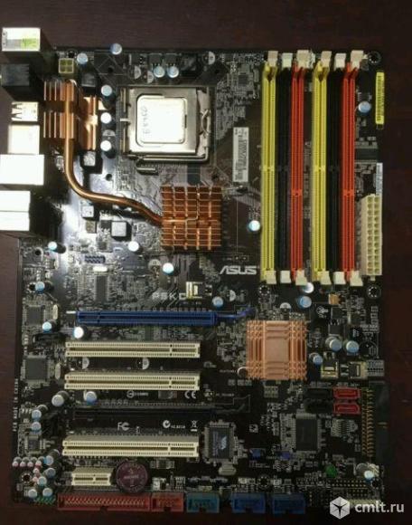 Xeon E5450 3GHz 12Mb + Плата P5KC DDR3+DDR2