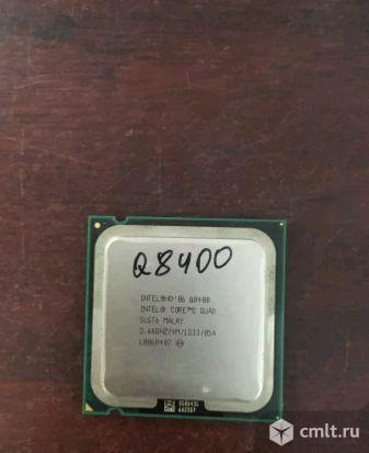 775 Процессор Intel Core 2 Quad Q8400. Фото 1.