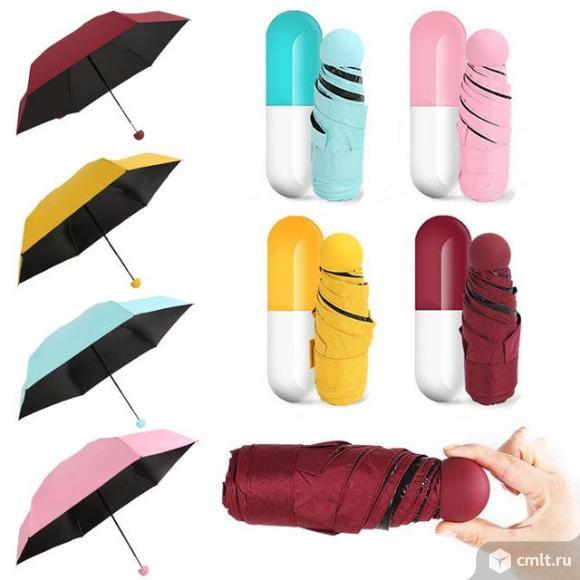 Зонт Капсула все цвета. Фото 3.