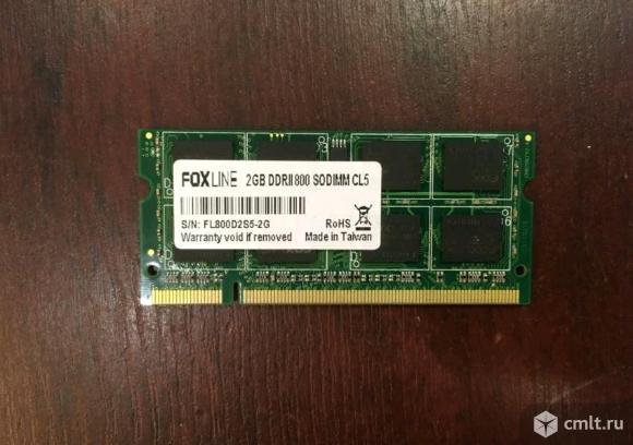 Память Foxline DDR2 SO-dimm 2Gb DDR-II 800MHz. Фото 1.
