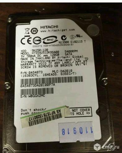 Жесткий диск 120Gb на ноутбук
