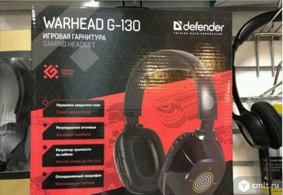 Гарнитура игровая Defender Warhead G-130