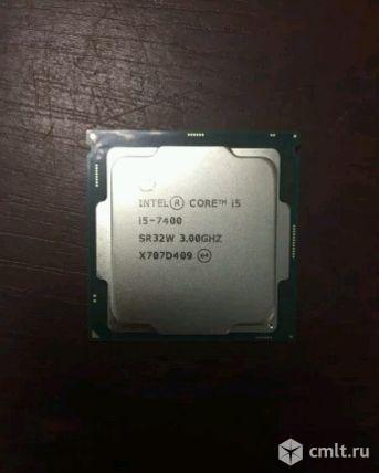 1151 Процессор Intel Core i5-7400 - Новый