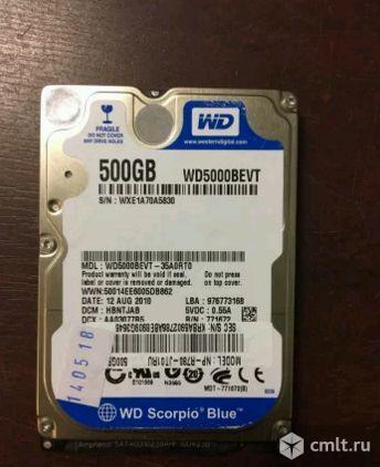 "Жесткий диск 2.5"" SATA 500Gb WD"