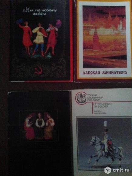 Продам наборы открыток. Фото 1.